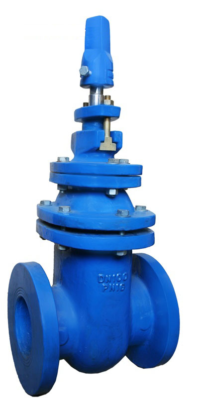 BS664 Metal Seat Gate Valve